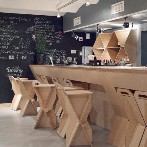 Artek Interior Design
